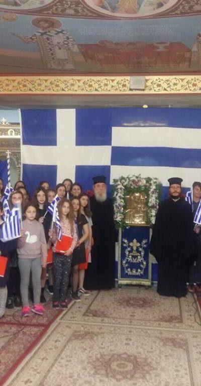 Γιορτή κατηχητικού για τη Μακεδονία