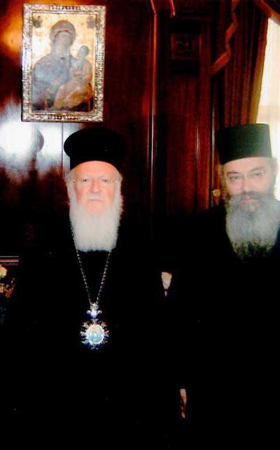 Ευχές του Πατριάρχου